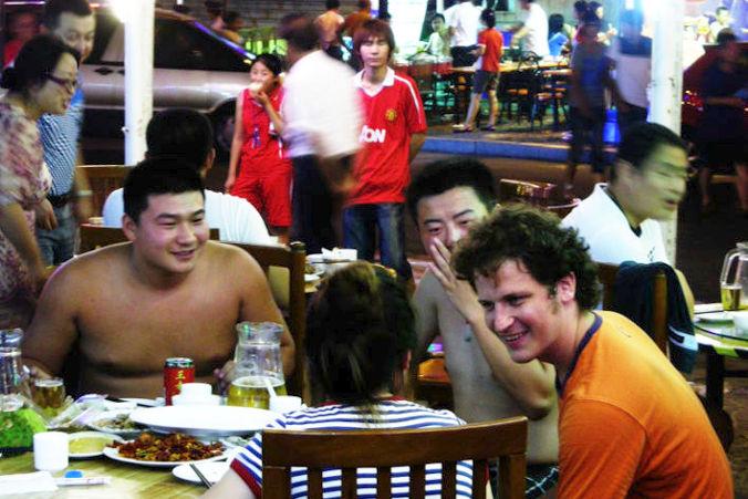 Calle de la Cerveza Qingdao
