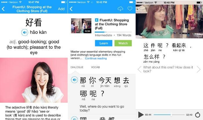 aprende chino videos fluentu
