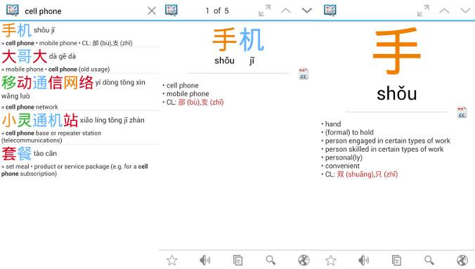 app diccionario offline chino/ inglés