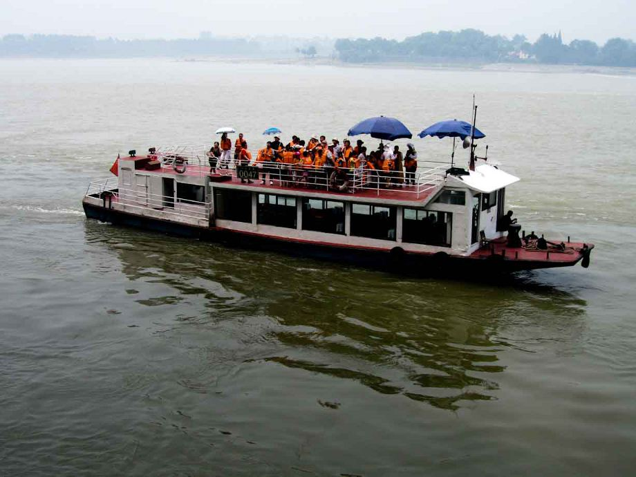 Ferry Leshan