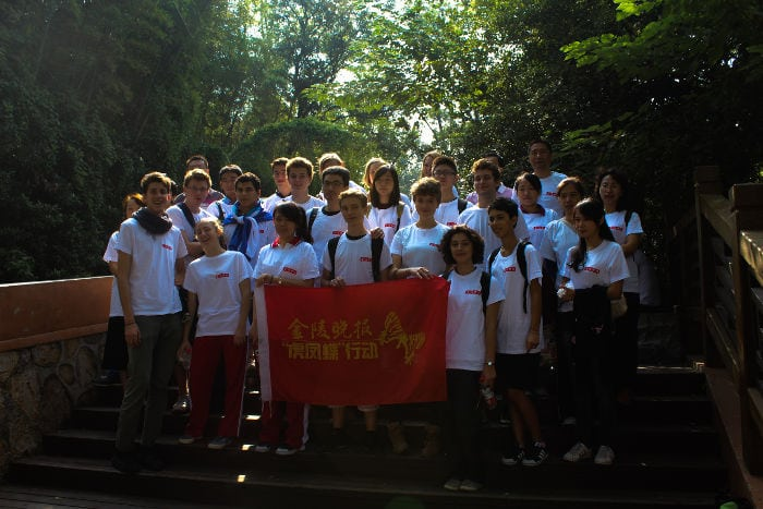 EstudiarInstitutoChina (11)