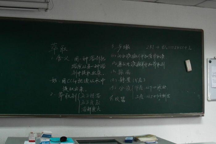 EstudiarInstitutoChina (4)