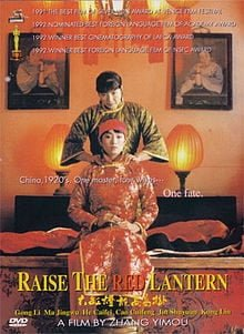 Raise of the red lantern