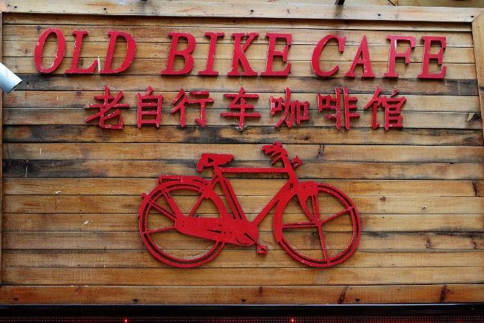 old bike cafe