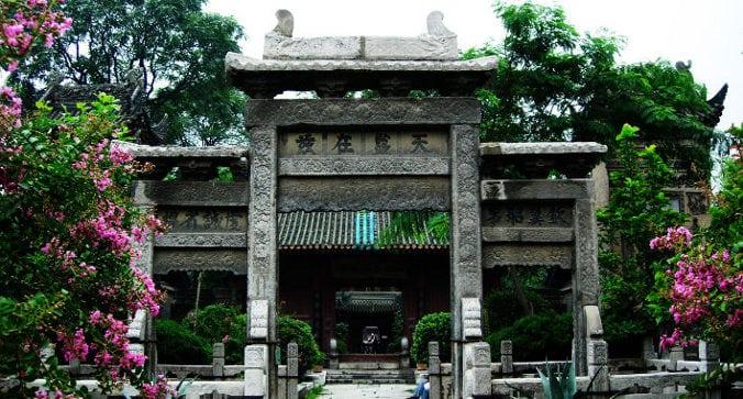 Xi'an antigua capital