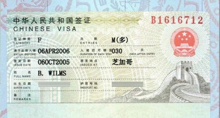 visado para China familiares y amigos