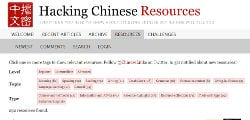 hackingchineseresources