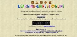 learningchineseonline