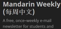 mandarinweekly