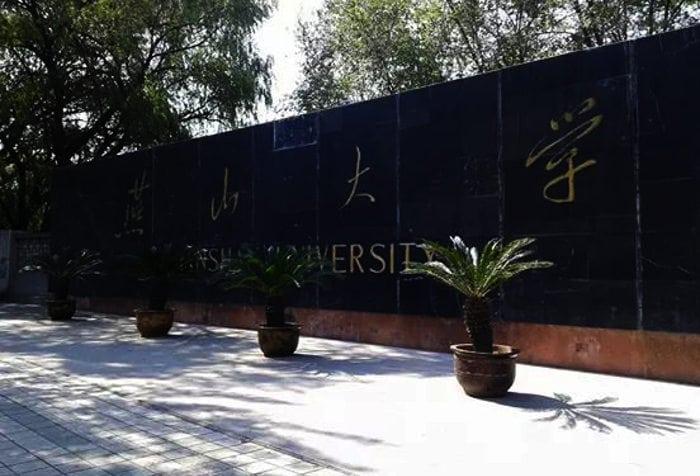 universidad qinhuangdao