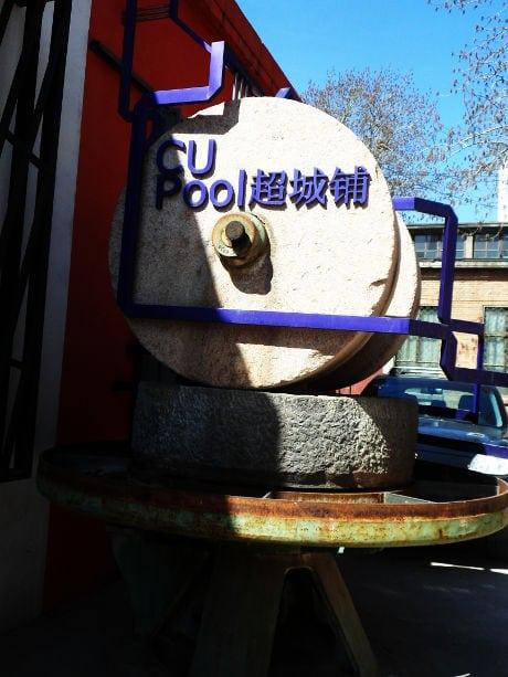 798 distrito de arte Beijing