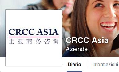 CRCC Asia