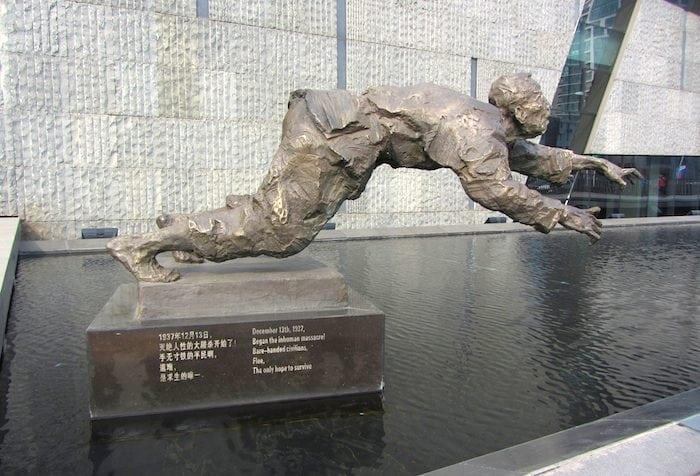 Memorial de la Masacre