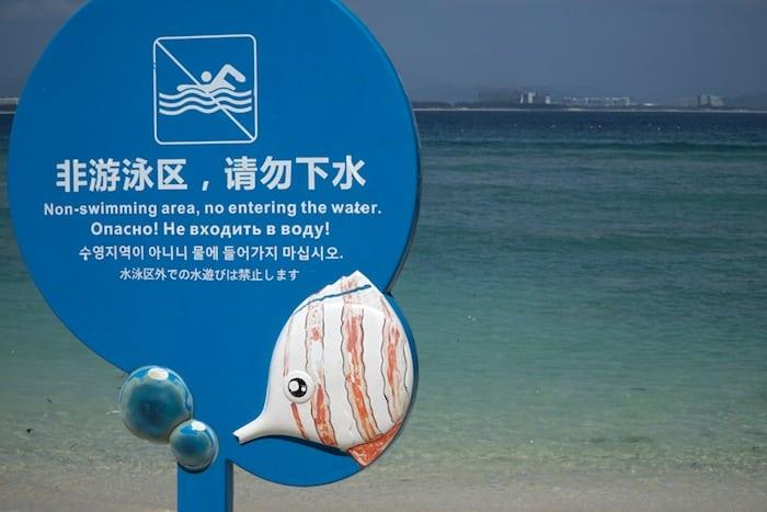 Prohibiciones en Wuzhizhou