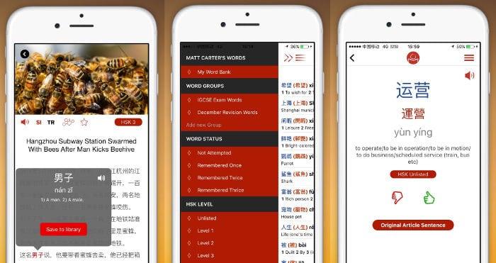 TCB app