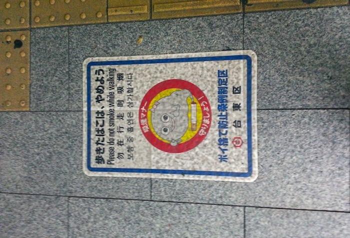 Prohibición de fumar por la calle