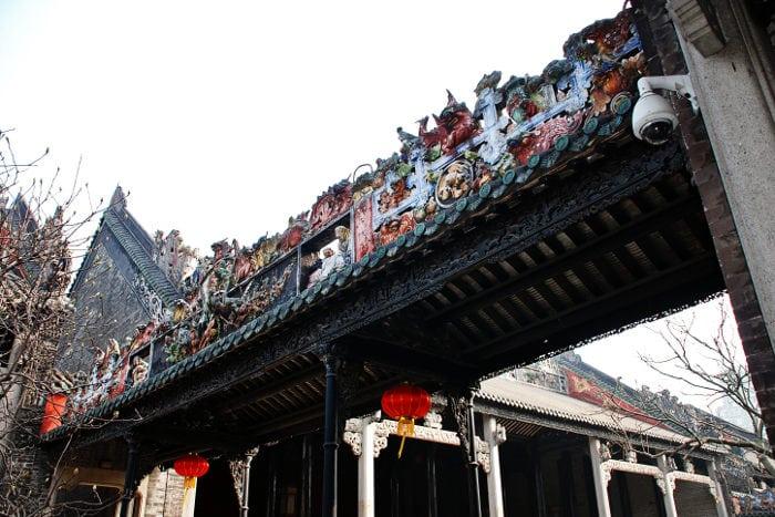 academia del clan chen en guangzhou