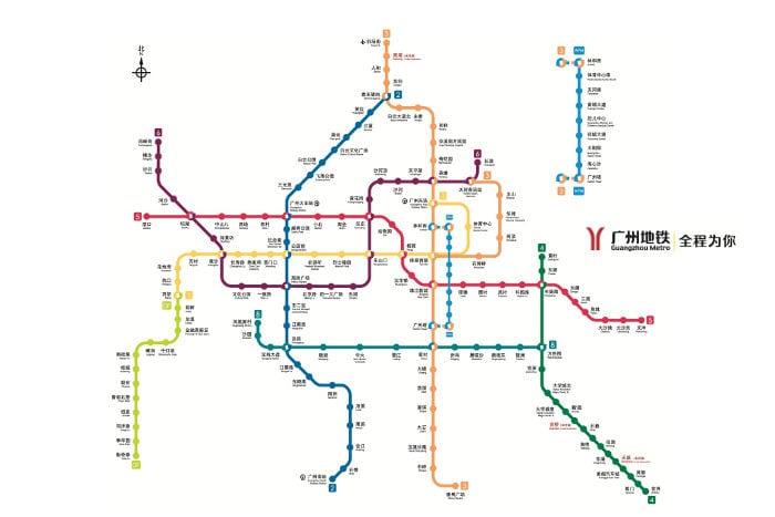 mapa metro guangzhou