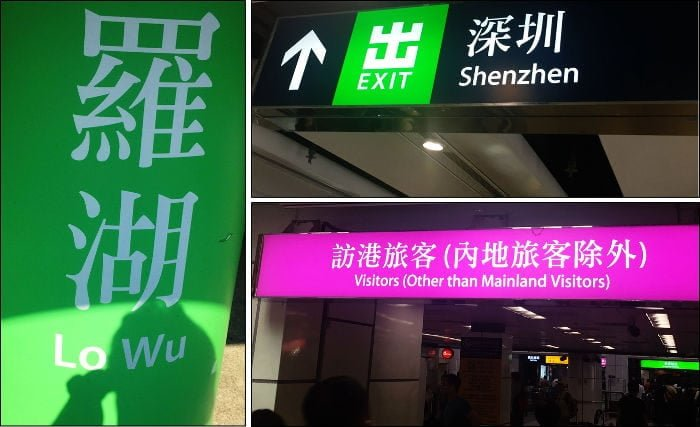 visado a la llegada shenzhen hong kong