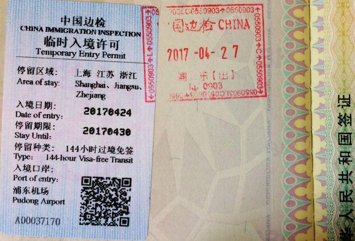 exención de visado china