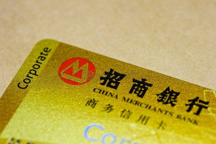bancos en China