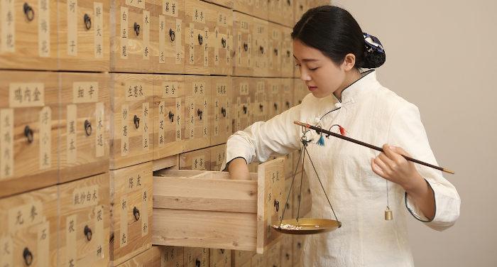 La Biblia de la medicina china: Huang Di Neijing