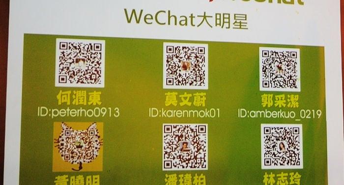 Cómo usar Wechat