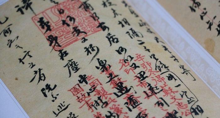 Los complementos de grado en el chino