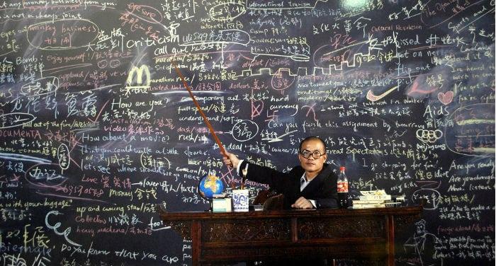 Cómo enseñar chino en las escuelas