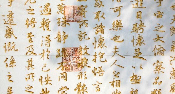 Cómo traducir del chino al español