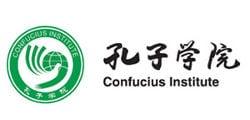 Confucius Institude