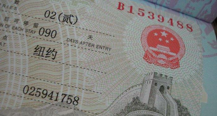 Visado online para China en grupo