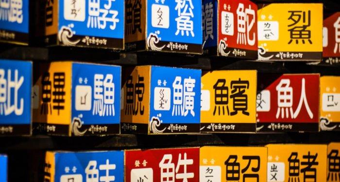 Cómo aprender cantonés