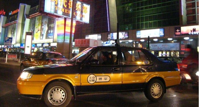 Cómo tomar un taxi en China