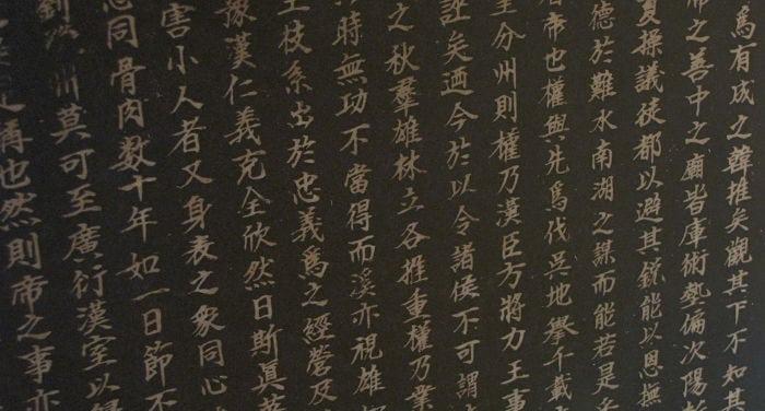 Construcciones pasivas en chino