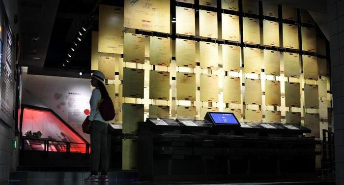 Museo del escuadrón 731 en Harbin