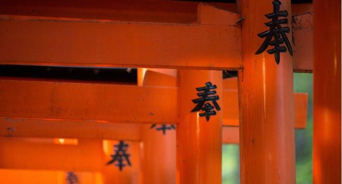 Similitudes y diferencias entre el chino y el japonés
