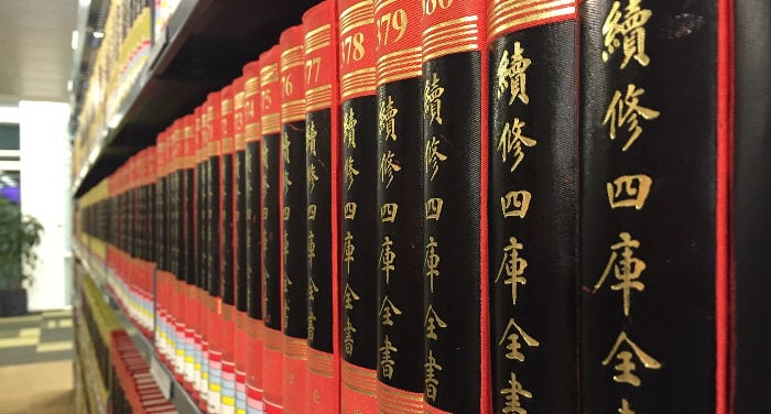 Los complementos cuantitativos en el chino