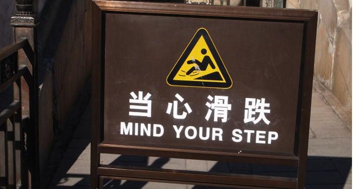 Relaciones entre el idioma chino, la vida diaria y las supersticiones