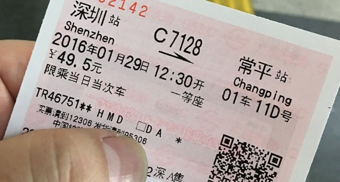 comprar un billete de tren en China