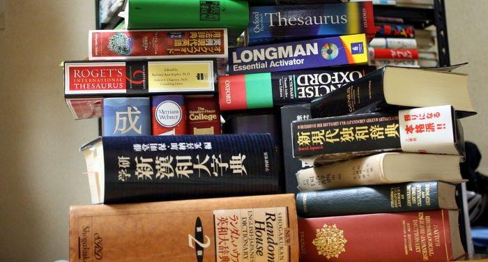 Cómo usar diccionarios de papel en chino