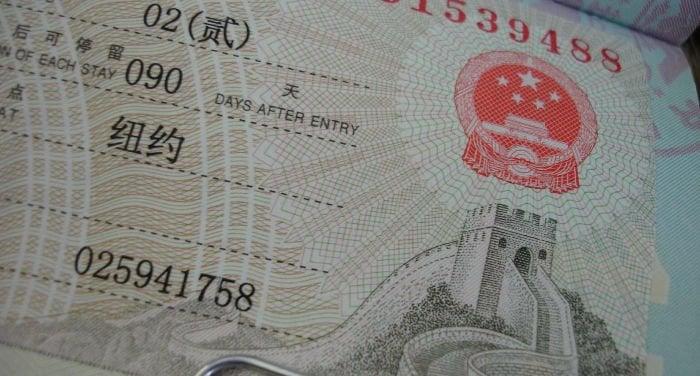 Visado de estudios para China