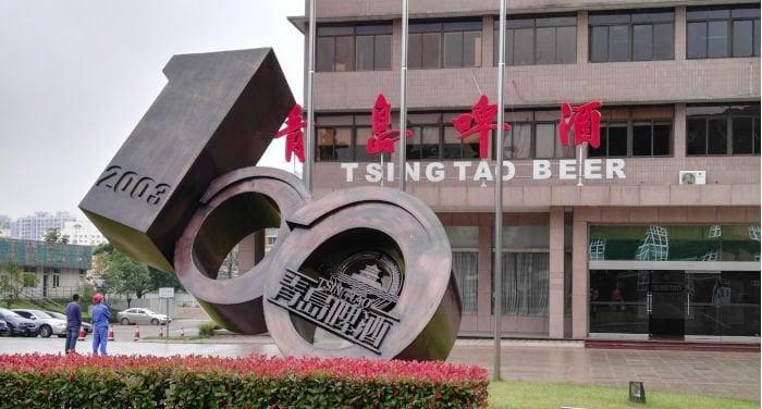 Estudiar chino en Qingdao
