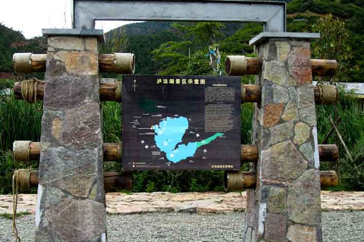 Lago Lugu Sichuan