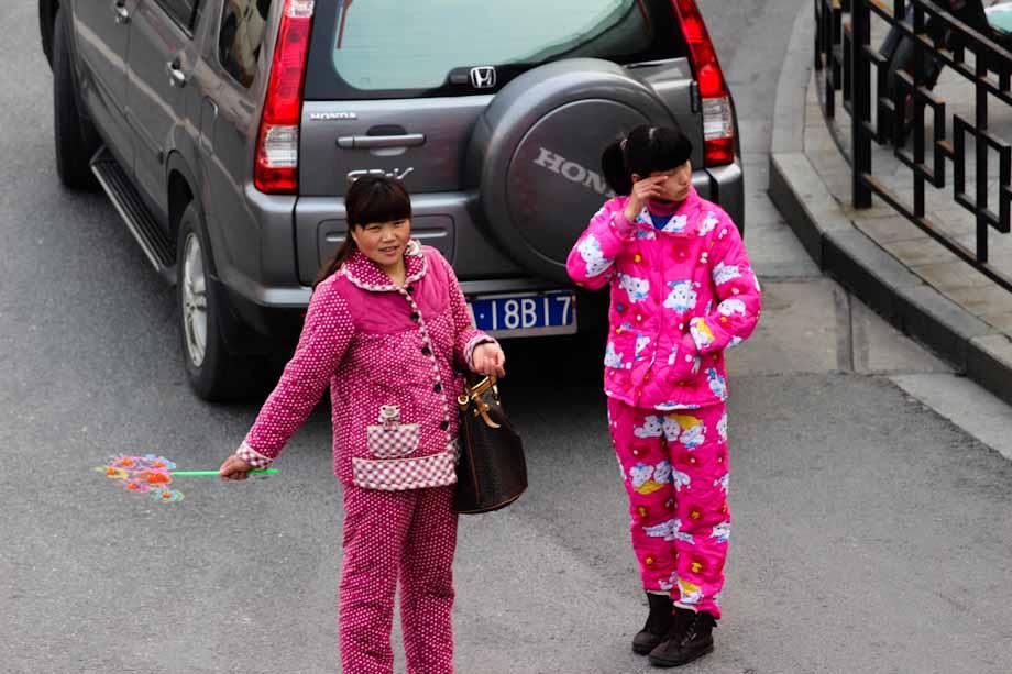 pigiama in Cina