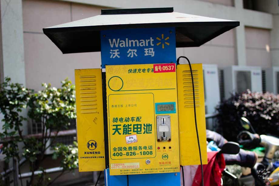 motorino elettrico in Cina