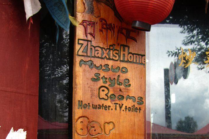zhaxi-il-playboy