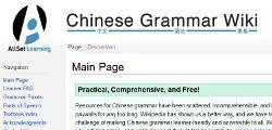 chinesegrammarwiki