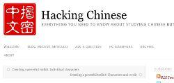 chinesehacking