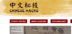 chinesehacks